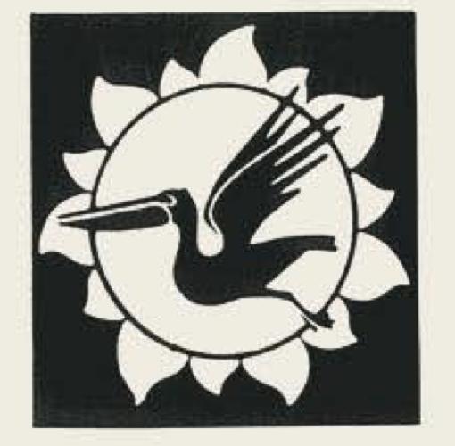 Hotel Melia - Venezuela vintage logotype