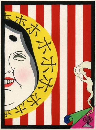 chizuru kondo let's smile 2 face smoke woodblock print japan